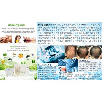 Desoxygener Ayurvedic System 1 Shampoo 1000ml prevent hair loss DHT Cleanser Rambut kulit berminyak gugur kelemumur