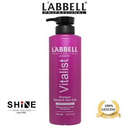 LB-II Ionic Moisture Sculpting Wave Curl Hair Control Cream 250ml Combo Labbell Vitalist Shampoo 1000ml Digital Perm