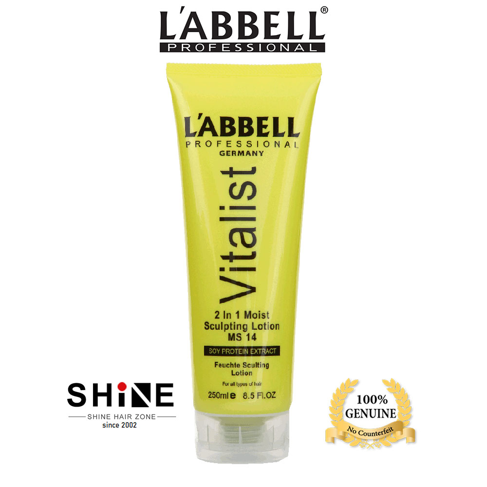 Labbell Vitalist Moist Sculpting Lotion 250ml styling curly digital permed wave hair curl refiner curvaceous contour